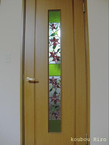 ST_door2.jpg