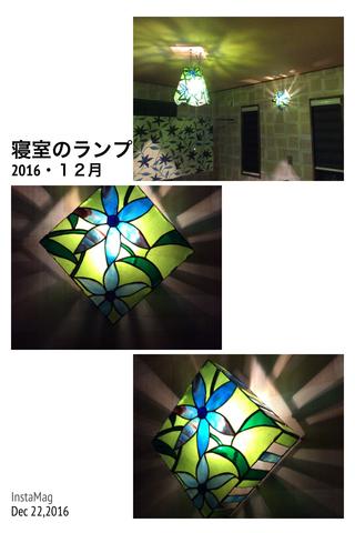 IMG_7705.JPG